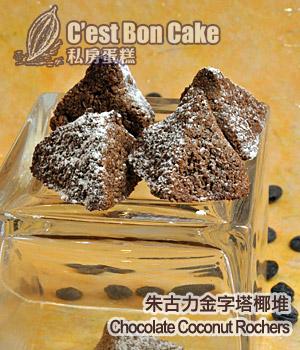 Chocolate-Rum Savarin Recipes — Dishmaps